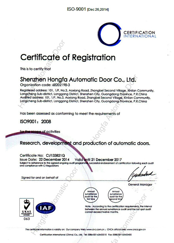 ISO9001: 2008 Quality Management System