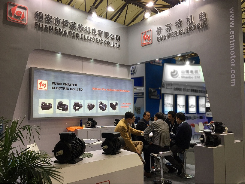 2016 Asia international power transmission and Control Technology Exhibition IN SHANGHAI CHINA