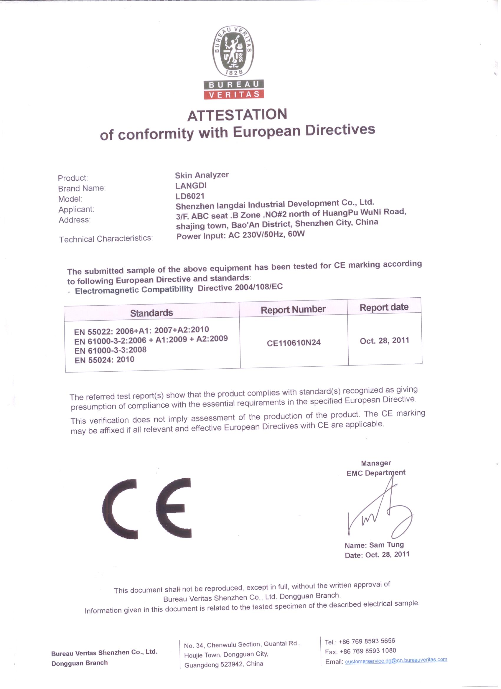 CE Certificate - LD6021 Skin Analyzer