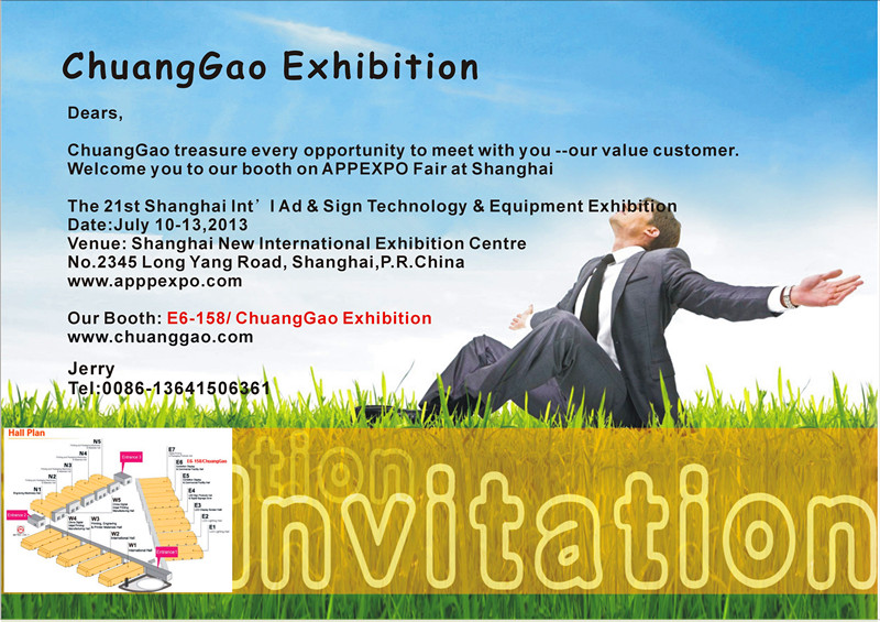 APPEXPO Fair in Shanghai ChuangGao Exhibition's Great Event During July 10th-13th