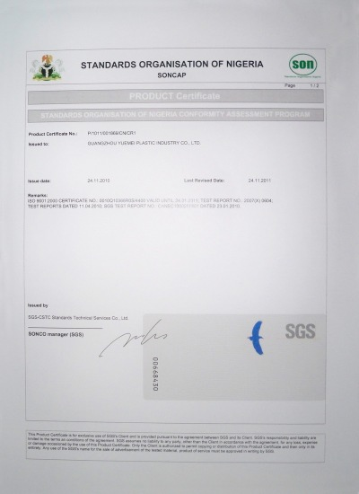 SONCAP CERTIFICATE by SGS