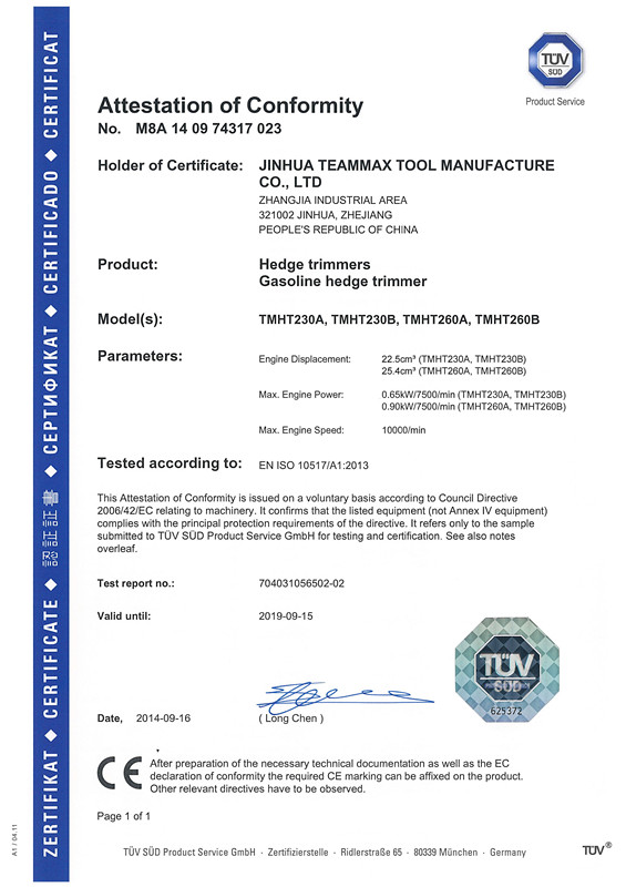 hedge trimmer certificate