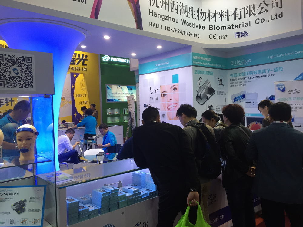 2016 Dentech Shanghai