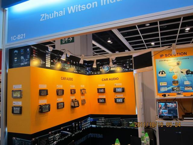 2012 Hk Electronics Fair (Spring Version)