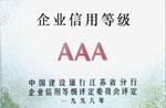 Credit AAA
