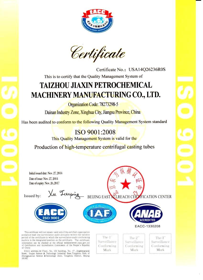 Certificates ISO90001