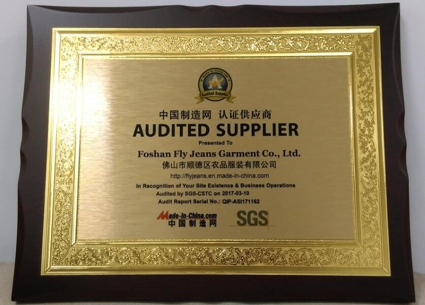 Certified by SGS Audited Supplier