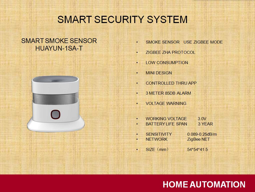 smart home automation system products and solution