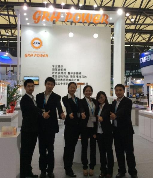 2015 PTC Shanghai China