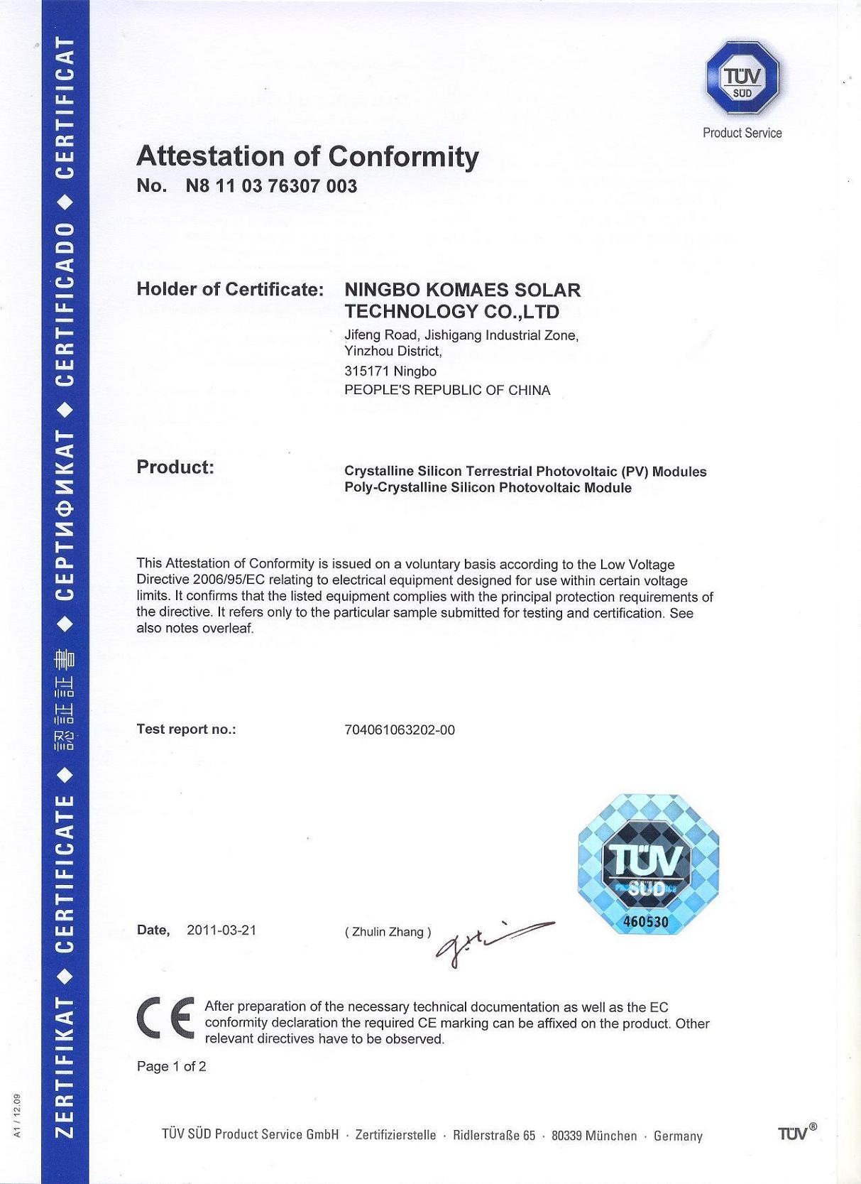 TUV IEC61730 Certificate (Poly Solar Module)