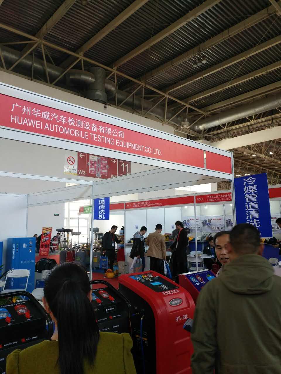Huawei Exhibition show