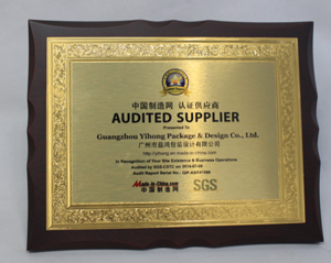Our Branch Company 's Audited Supplier -SGS