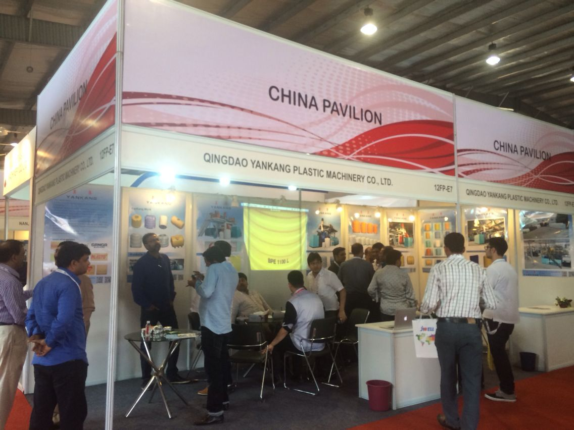 The exhibition in Inida PlastIndia 2015