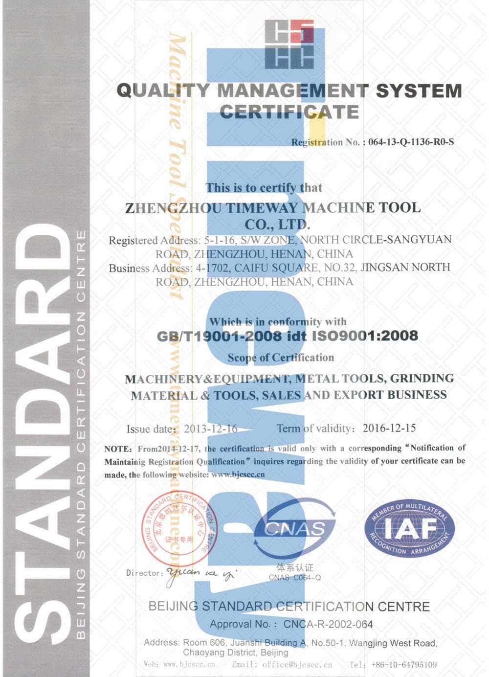 ISO9001:2008 Quality Certificate