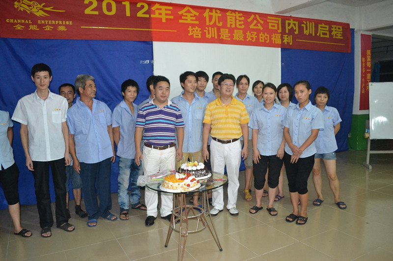 channal inflatable staff birthday