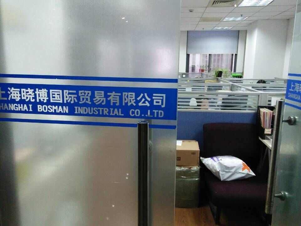 BOSMAN OFFICE 907 ROOM