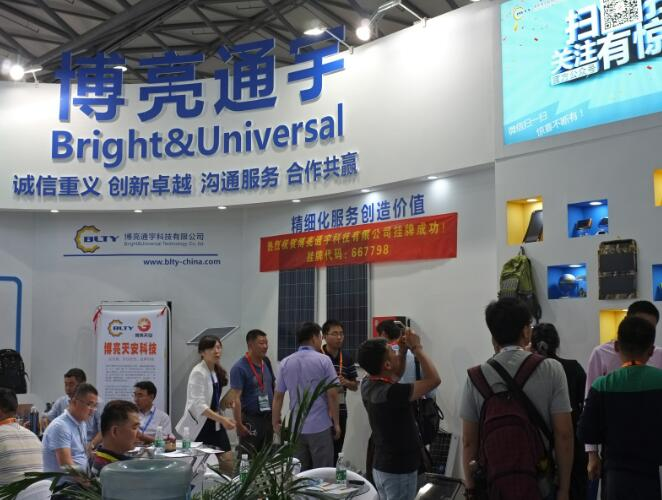 Attend to the 2016 Shanghai Photovoltaic Exhibition - See more at: http://bl-solar.com/Attend-to-the
