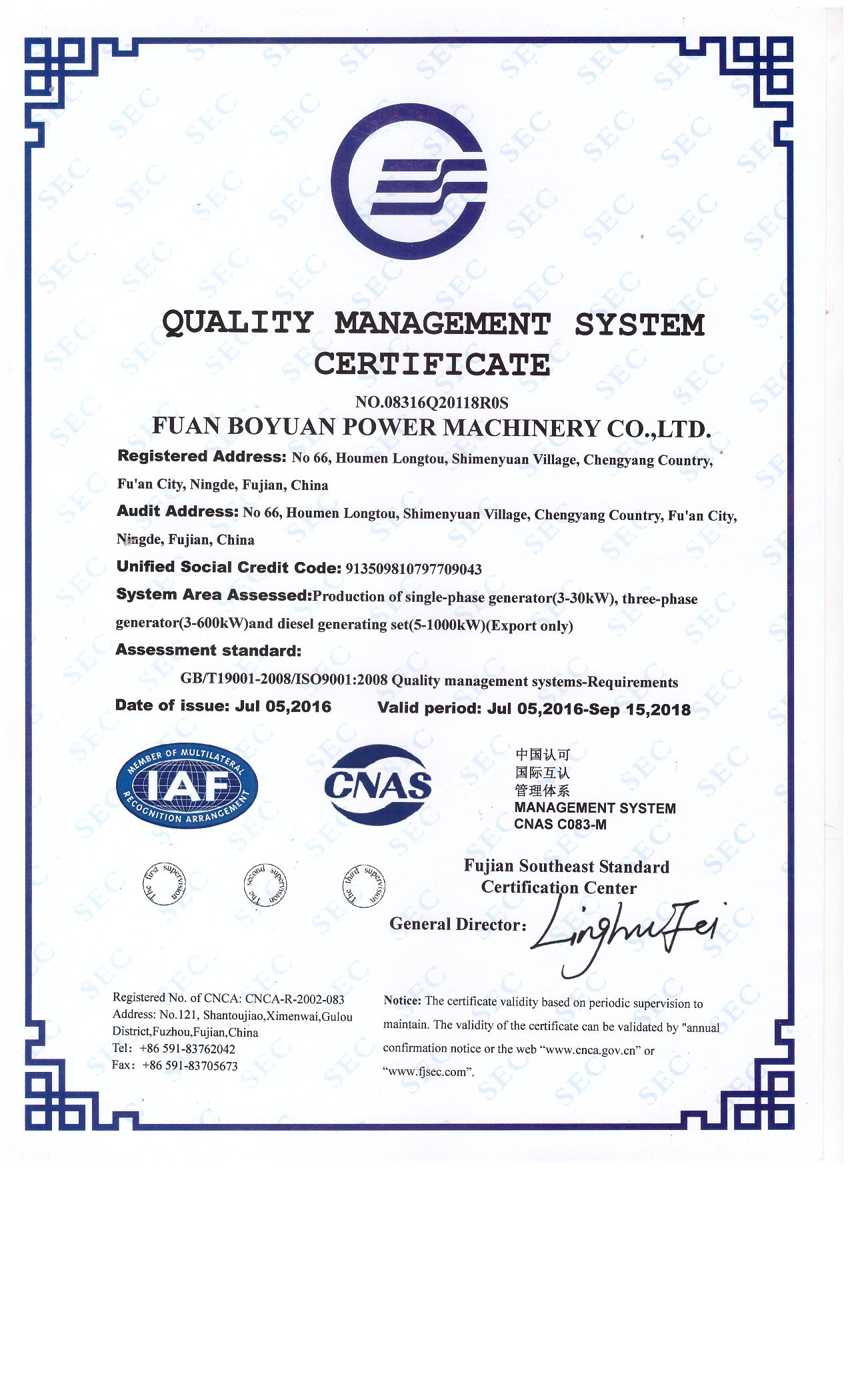 ISO 9001 quality control system certificate
