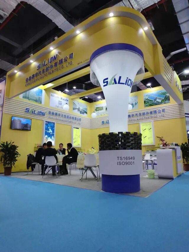 THE TRADE SHOW in SHANGHAI