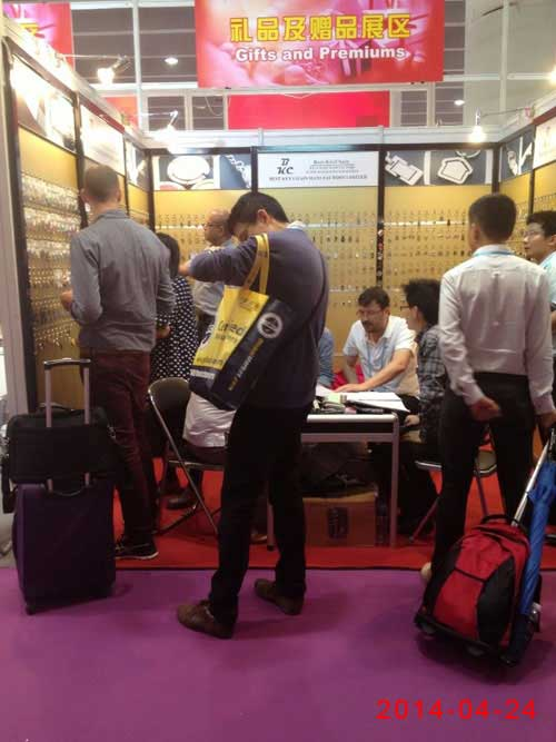 Canton fair 2014 Apr