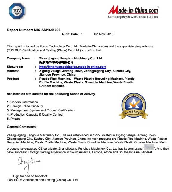 Rhine certification