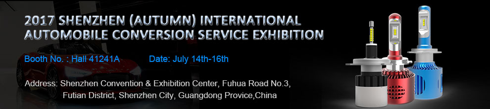 2017 Shenzhen (Autumn) International Automobile Conversion Service Exhibition