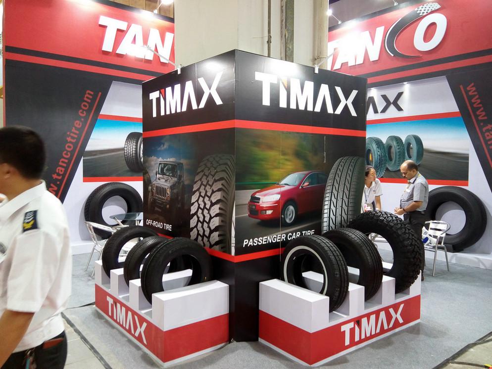 2015 Qingdao Tyre Expo