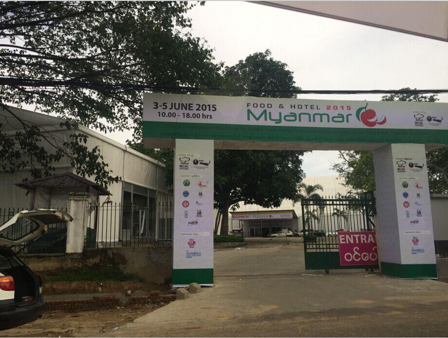 Myanmar Food&Hotel Exinibition