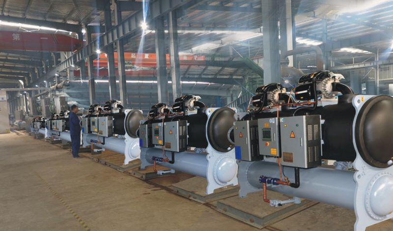 Frequency Mangetic Levitation Centrifugal Chiller