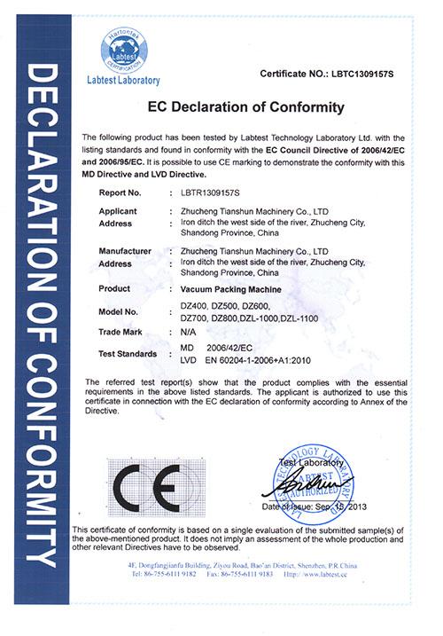 Vacuum Packing Machine CE certification