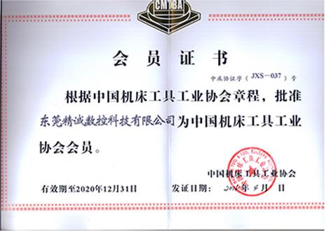 Member certificate of CMTBA