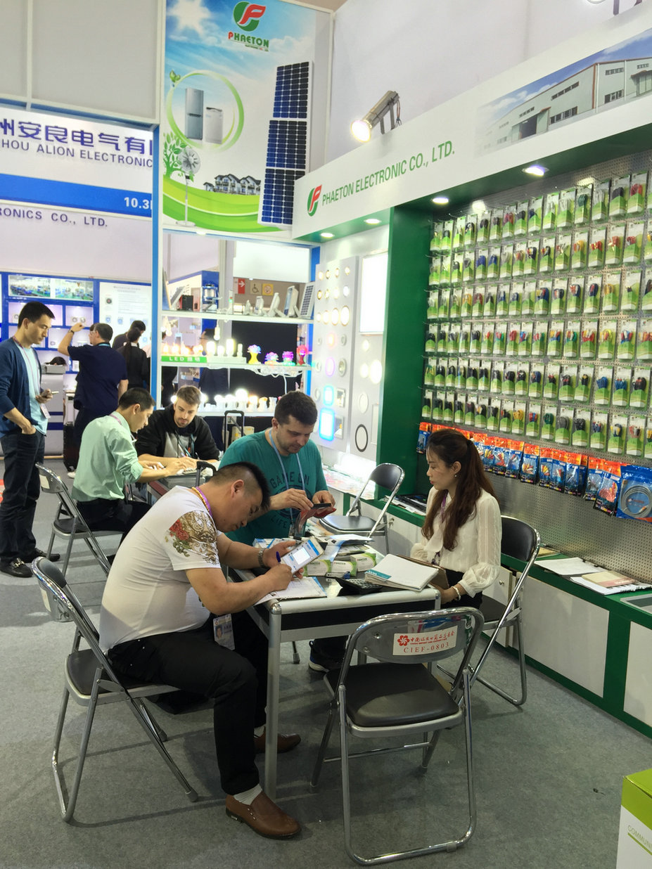 canton fair 2016.4