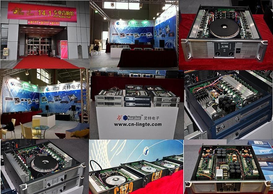 Guangzhou Sound + Light 2011
