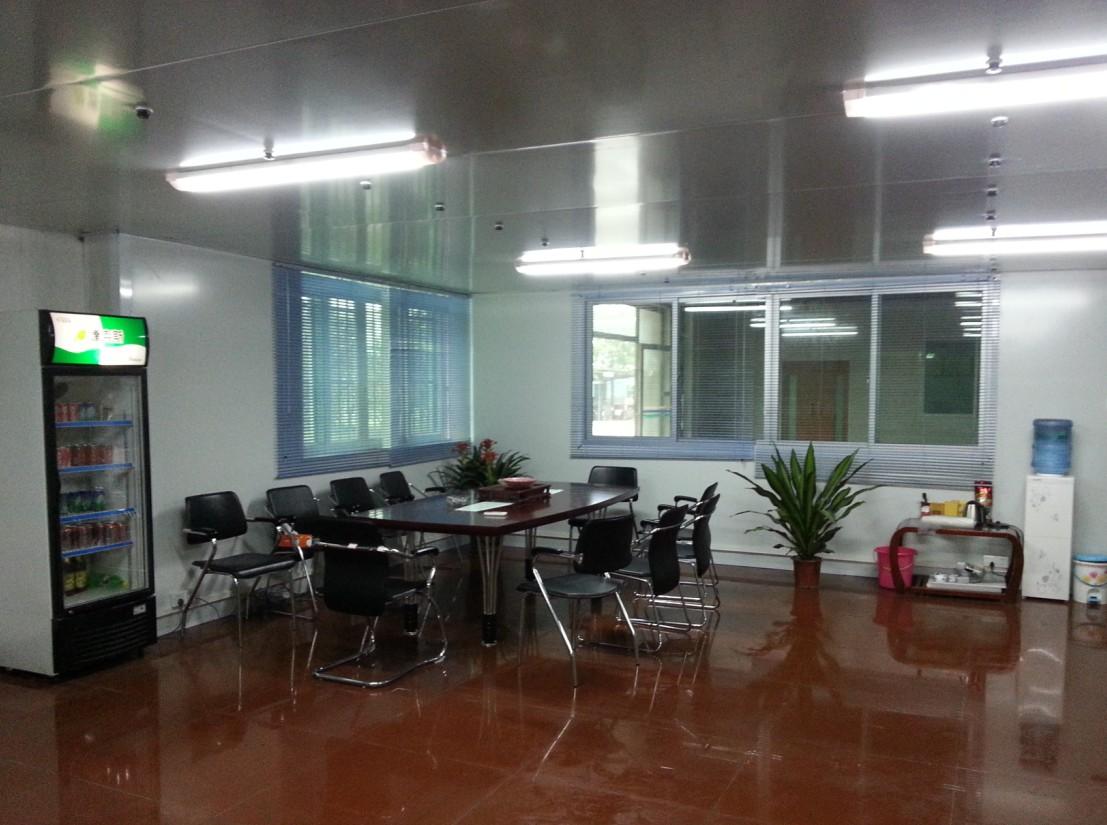New Reception Room 2