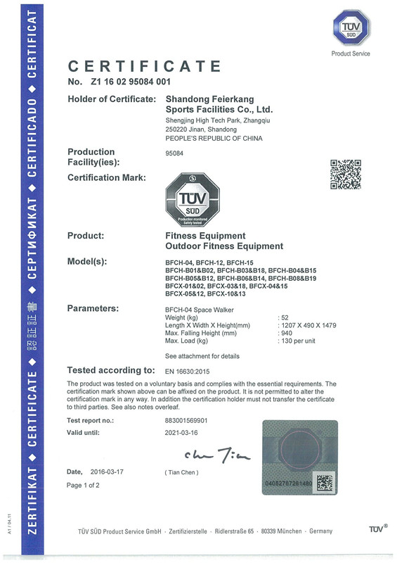 Product Service [TUV Certificate]