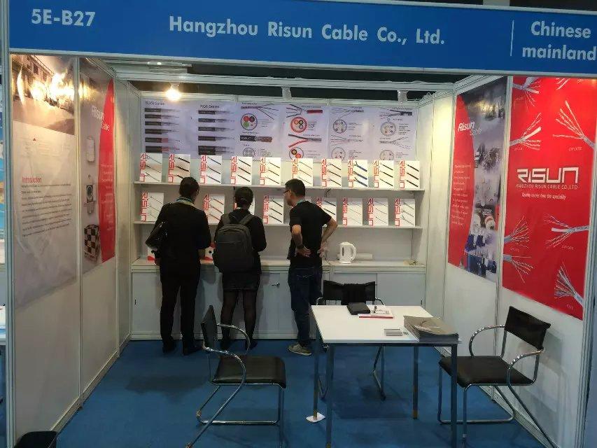 2015 HK Electronic Fair