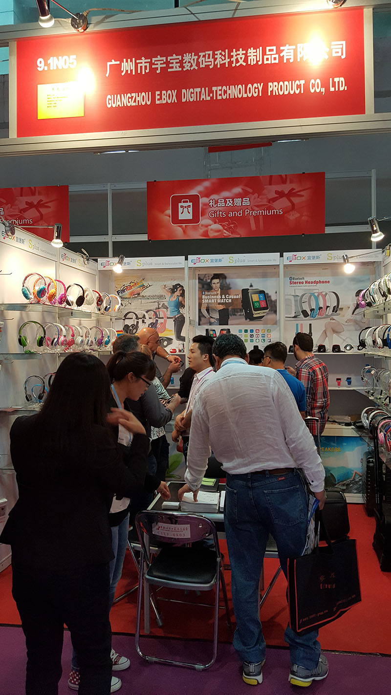 2015 SPLUS 117th Canton fair