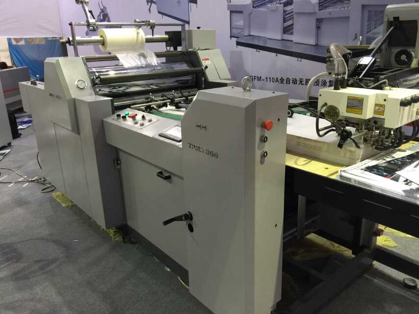 Exhibition machine at Print China 2015