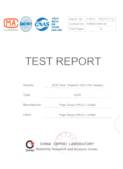 Q235 Material Test Report for GB21456 Test Vessels