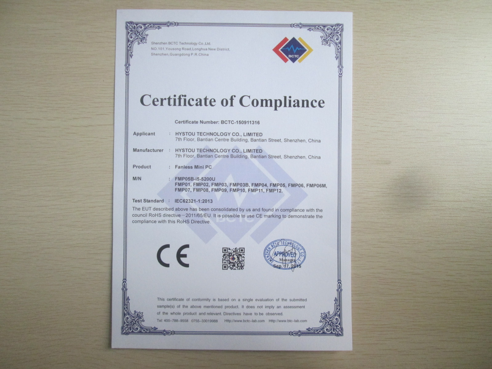 RoHS Certificate of fanless pc