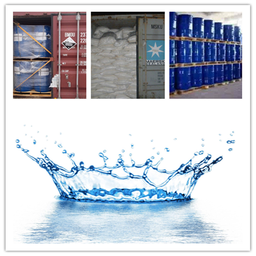 Sinochem Qingdao Water Treatment Chemicals Categories