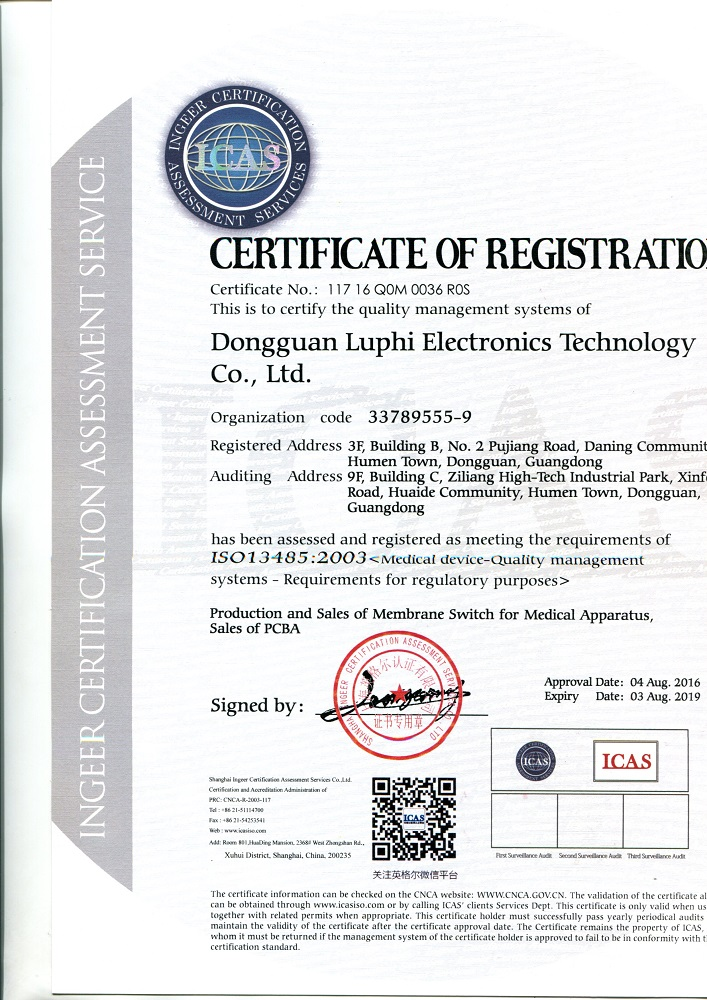LUPHITOUCH is an ISO13485:2003 Certified Factory for medical device keypad and PCBA