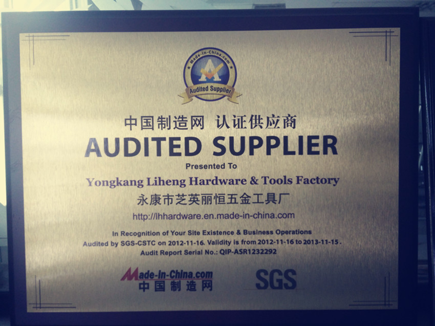 sgs made-in-china