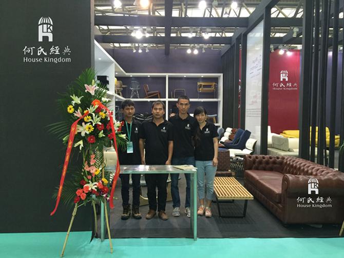 Shanghai International Furniture Fair 2015 pic-011#