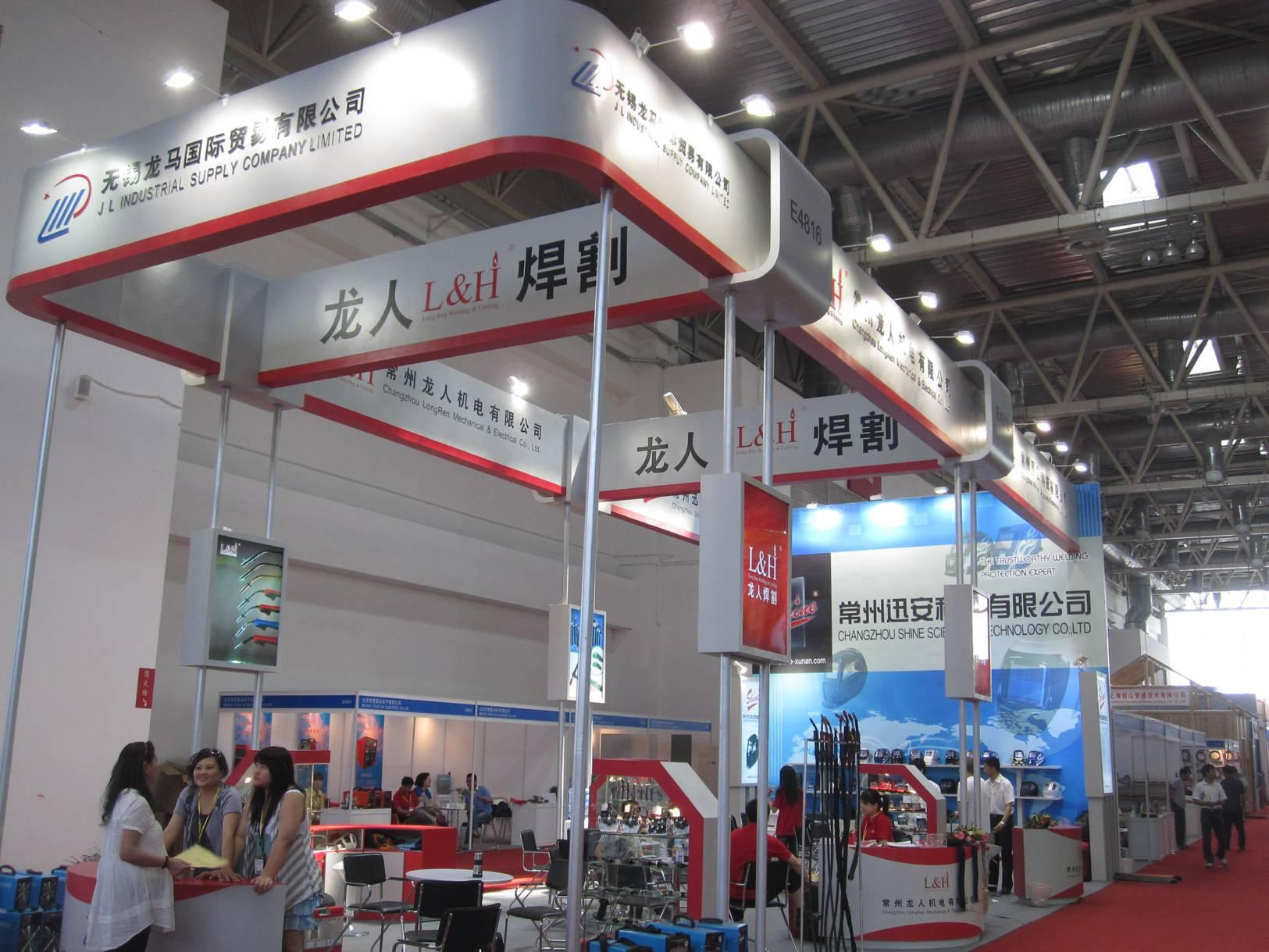 Beijing Essen Fair 2010