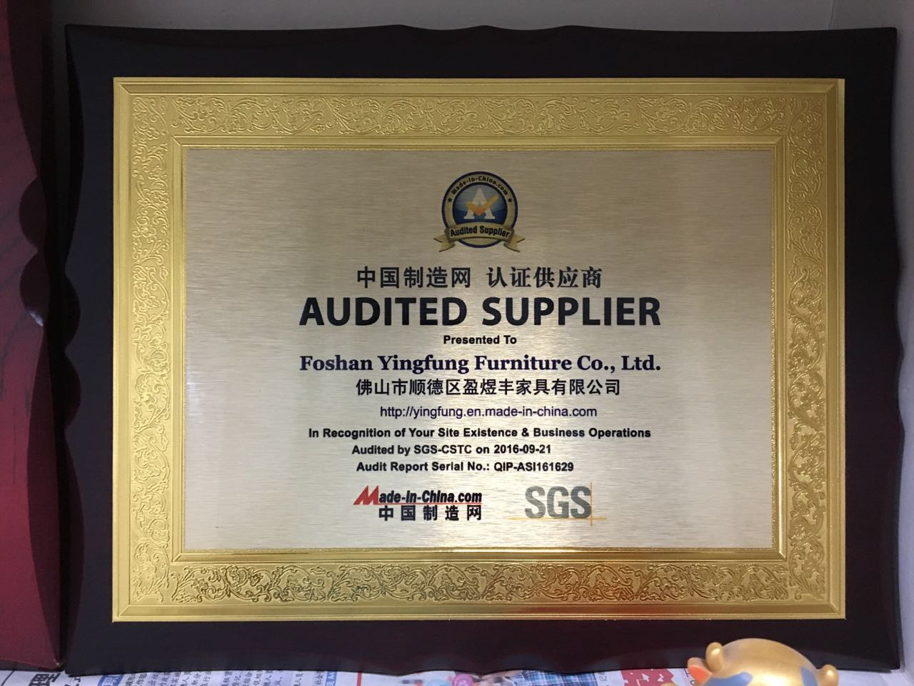 company certificate from MIC