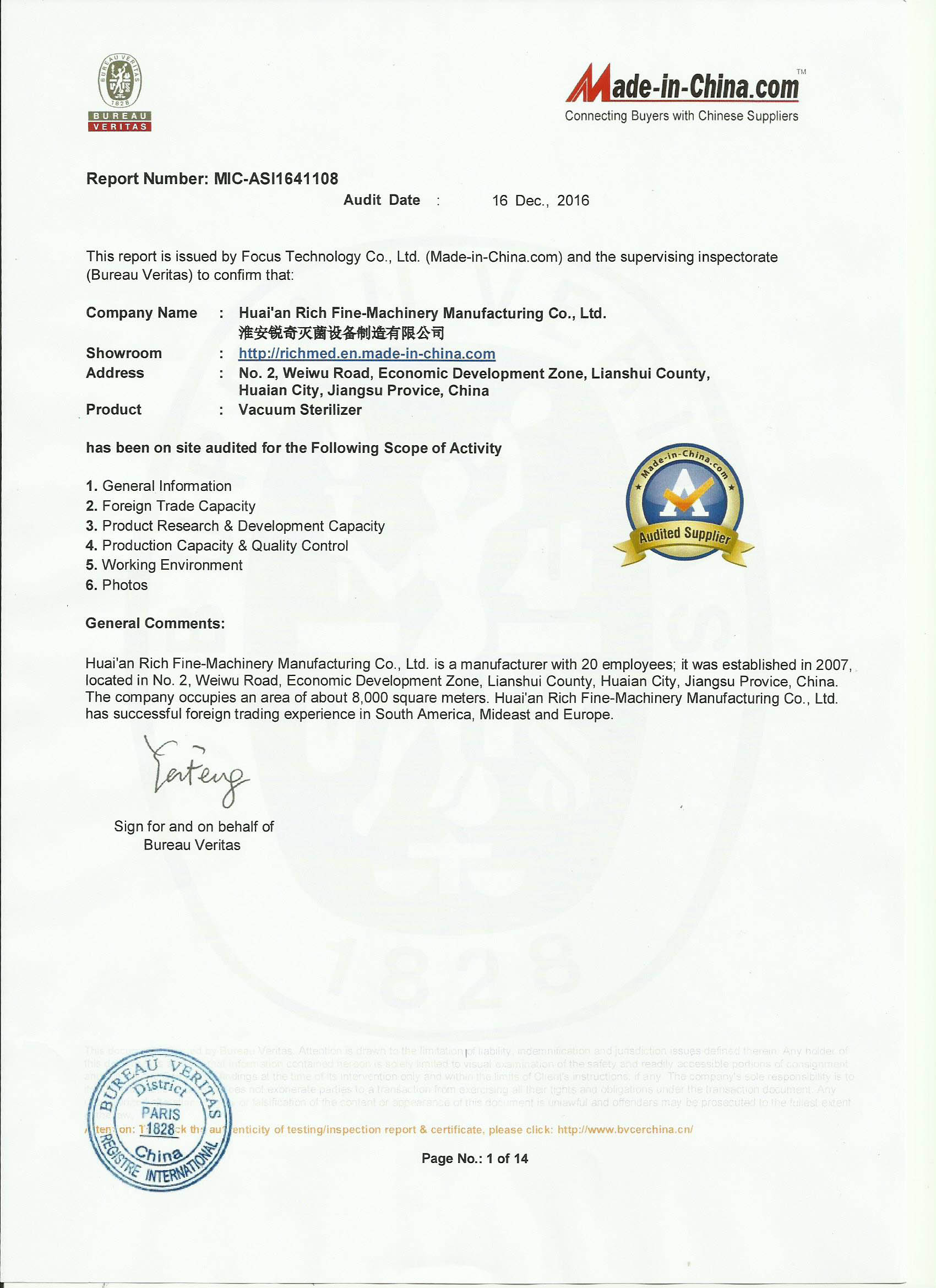 Factory inspection document