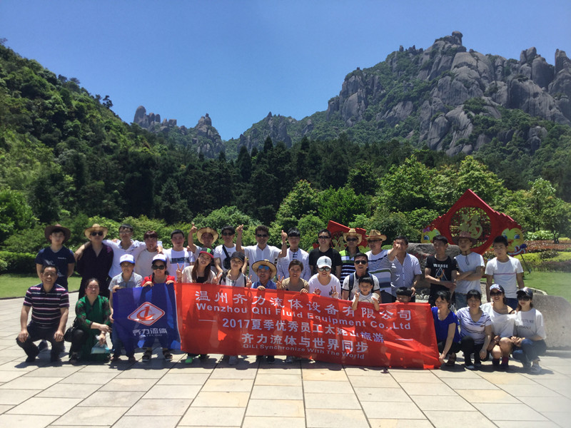 Qi Li's excellent staff in Taimushan tourism in the summer of 2017