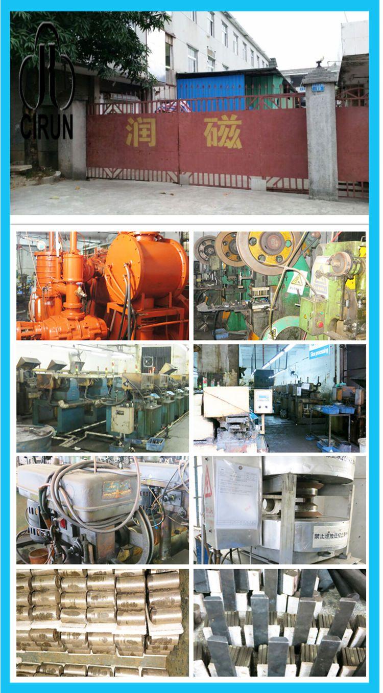 cirunmagnet factory tour