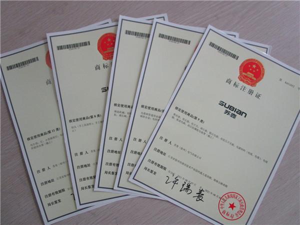 Trademark Registrations